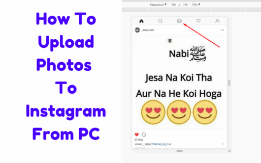 How To Upload Photos On Instagram From PC